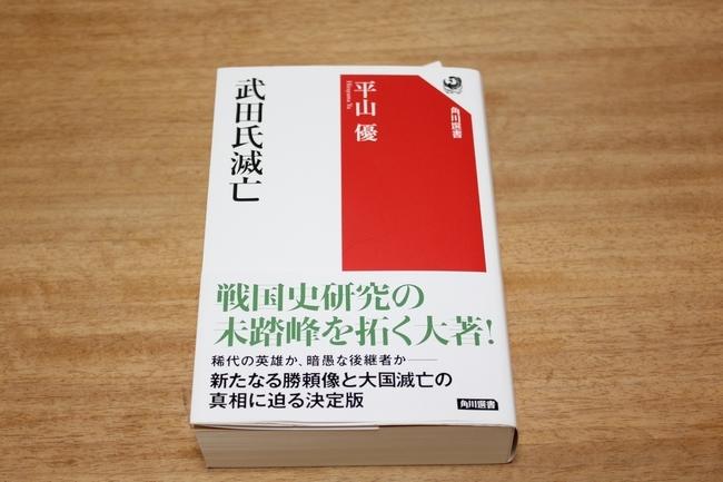野菜ダンベル本 018