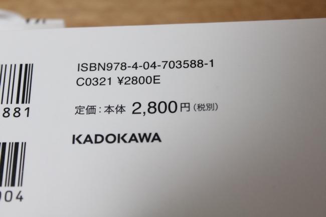 野菜ダンベル本 022