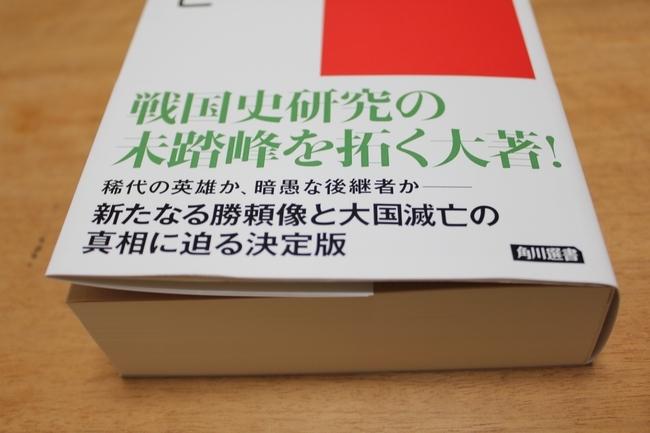 野菜ダンベル本 024