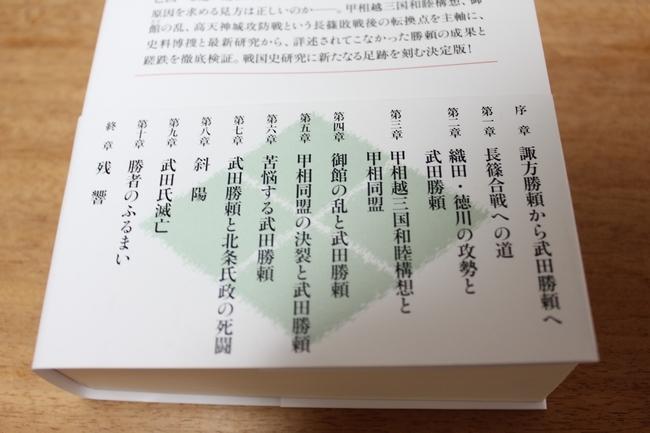 野菜ダンベル本 021