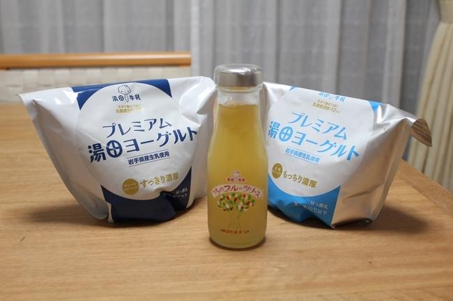 お届け乳製品 004
