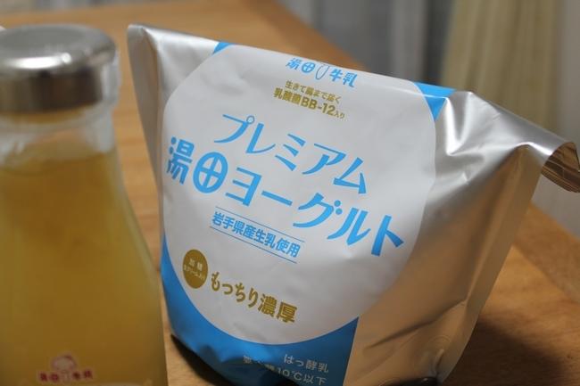 お届け乳製品 006