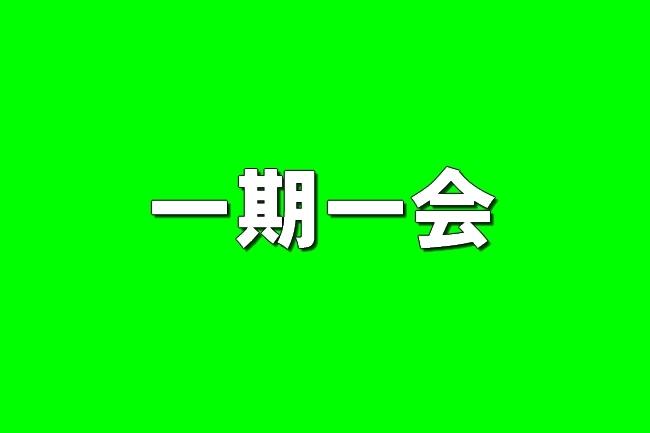 2_20170509105240100.jpg