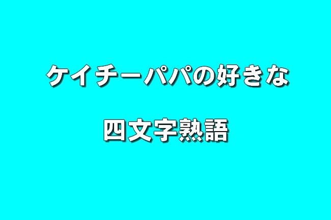 3_20170509105242002.jpg