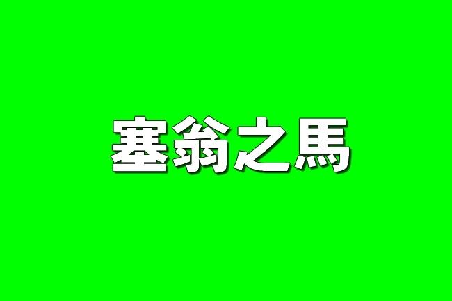 4_20170509105243f95.jpg