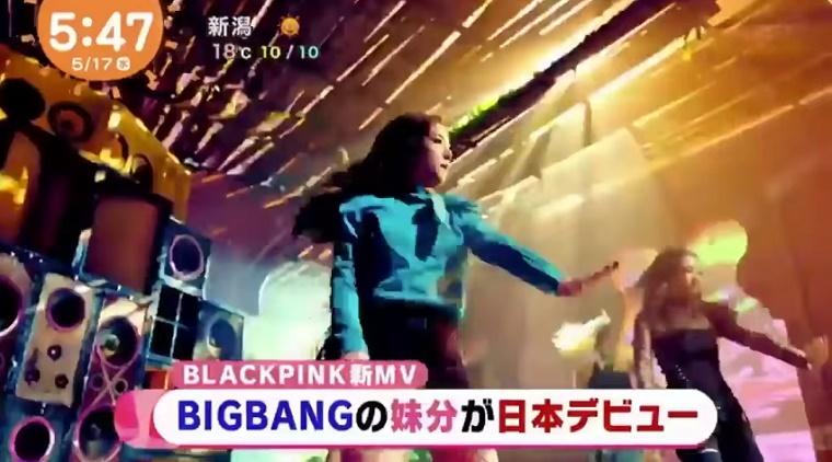 BLACKPINK-YG-147.jpg