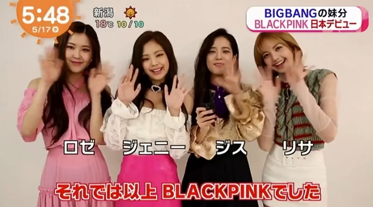 BLACKPINK-YG-157.jpg