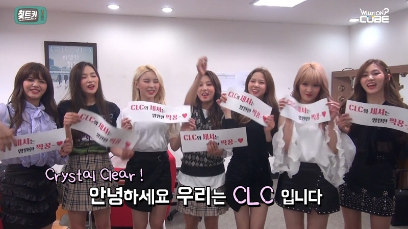 CLC-fanclub-25.jpg