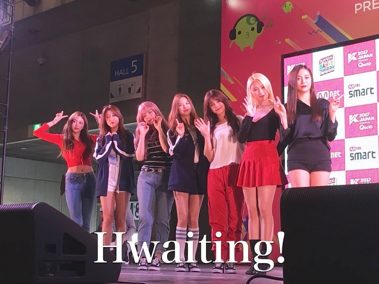 KCON2017JAPAN-002.jpg