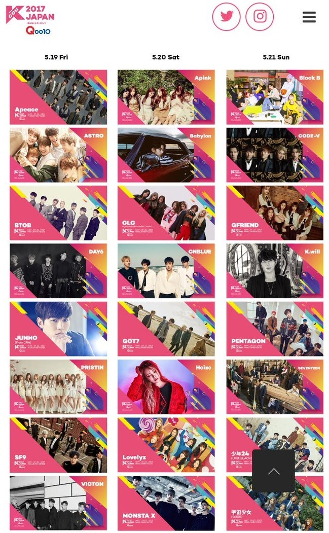KCON2017JAPAN-003.jpg