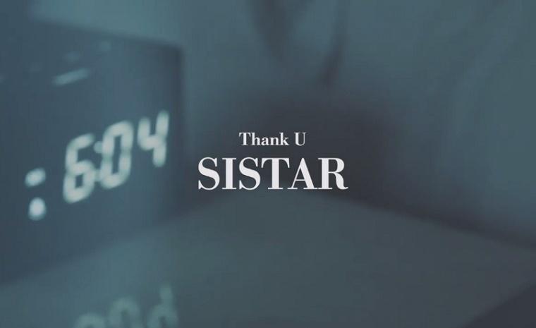 SISTAR-Last-09.jpg