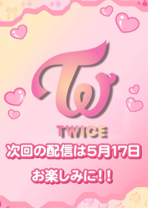 TWICE-JYP-277.jpg