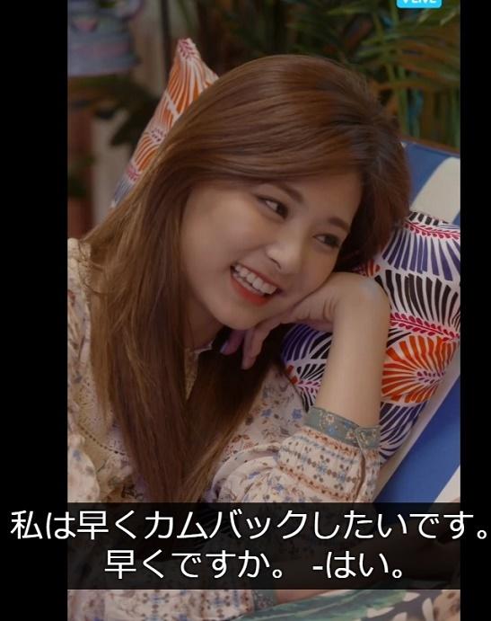 TWICE-JYP-501.jpg