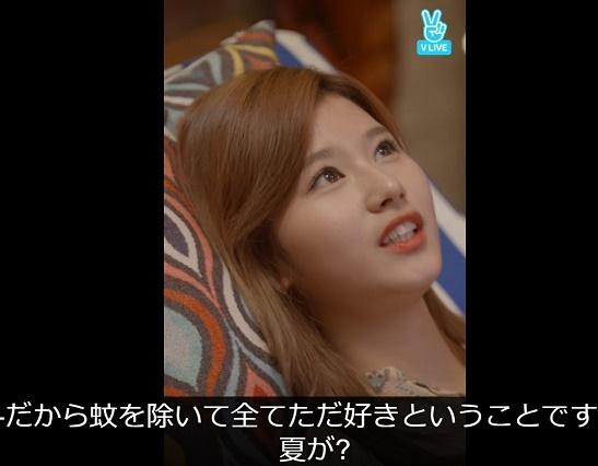 TWICE-JYP-513.jpg