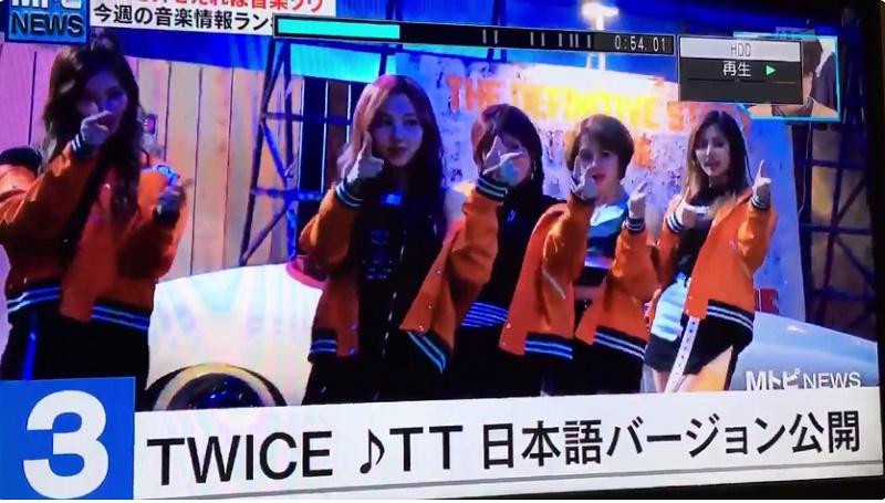 TWICE-JYP-710.jpg
