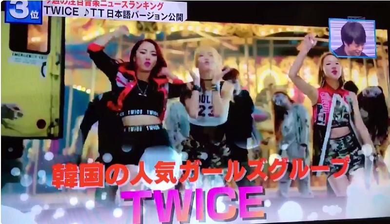TWICE-JYP-711.jpg