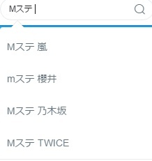 TWICE-JYP-722.jpg