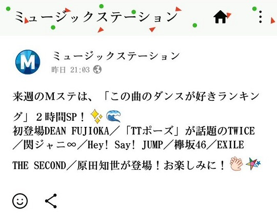 TWICE-JYP-725.jpg