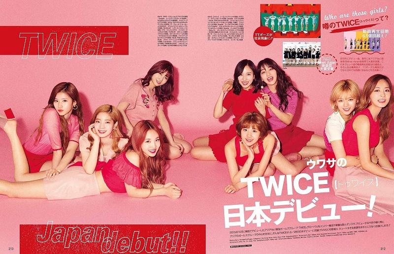 TWICE-JYP-732.jpg