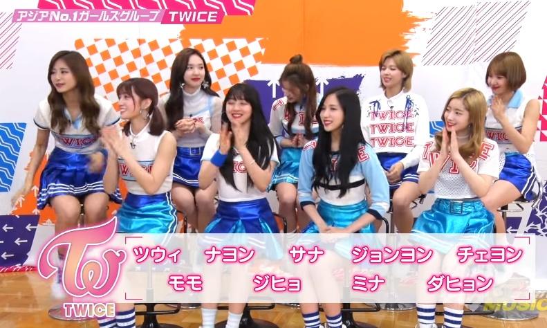 TWICE-JYP-743.jpg