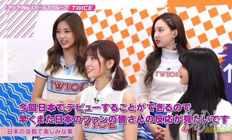 TWICE-JYP-745.jpg