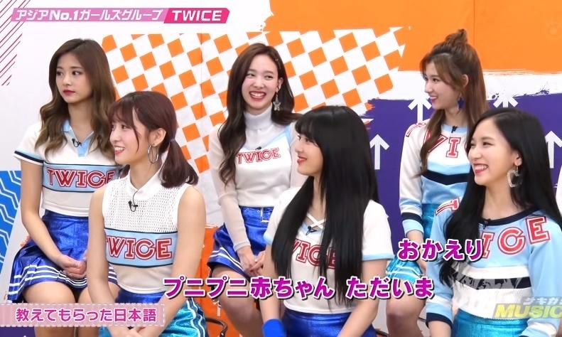 TWICE-JYP-748.jpg