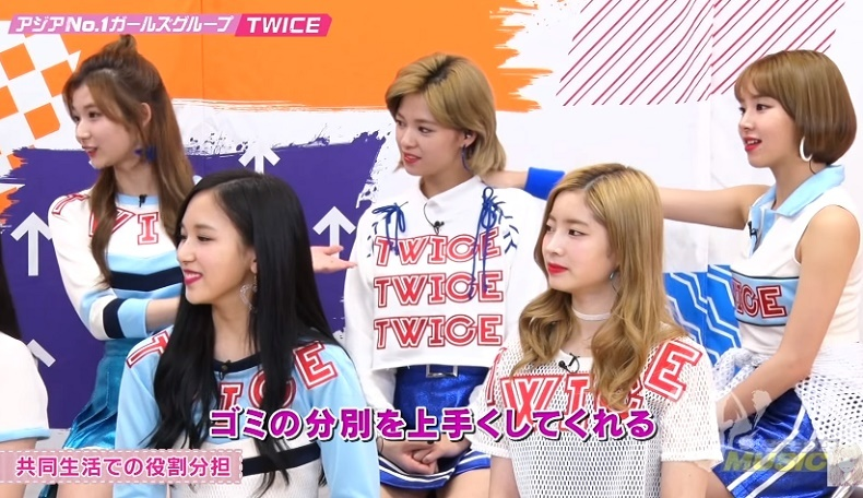 TWICE-JYP-750.jpg
