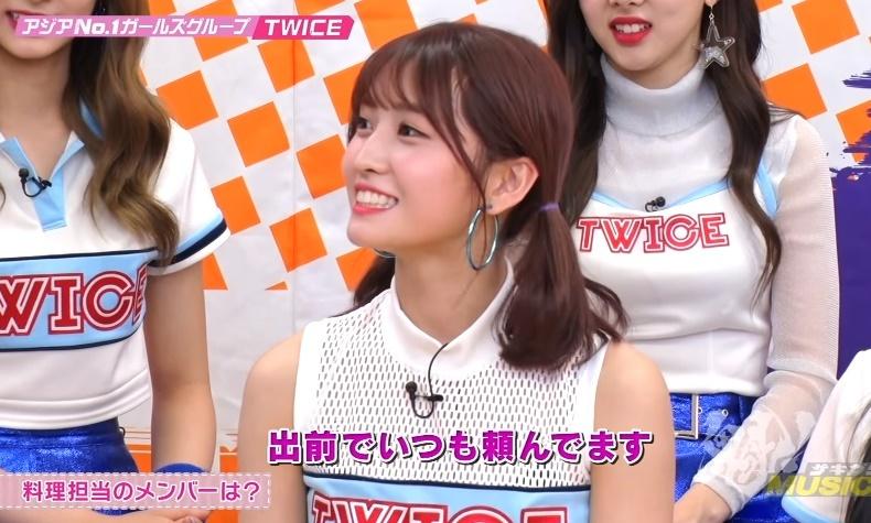 TWICE-JYP-752.jpg
