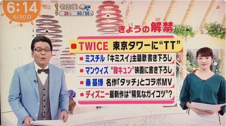 TWICE-JYP-784.jpg