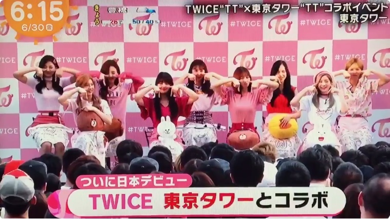 TWICE-JYP-786.jpg