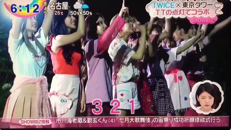 TWICE-JYP-793.jpg