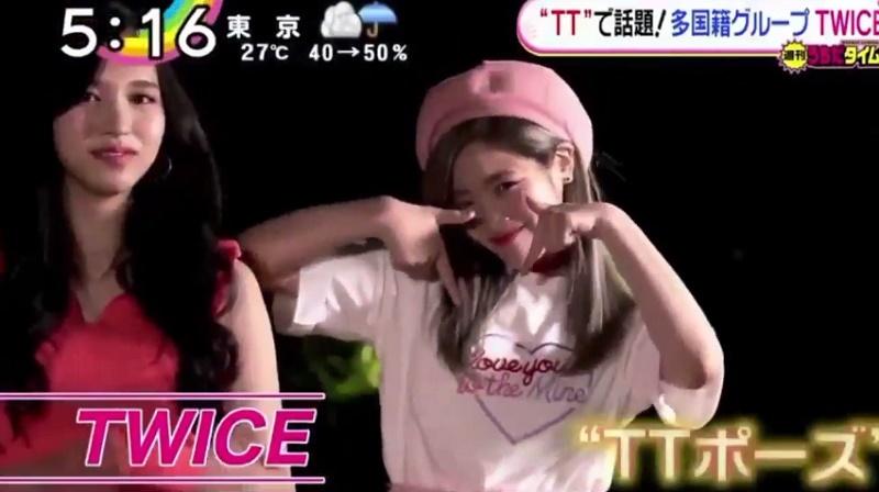TWICE-JYP-805.jpg