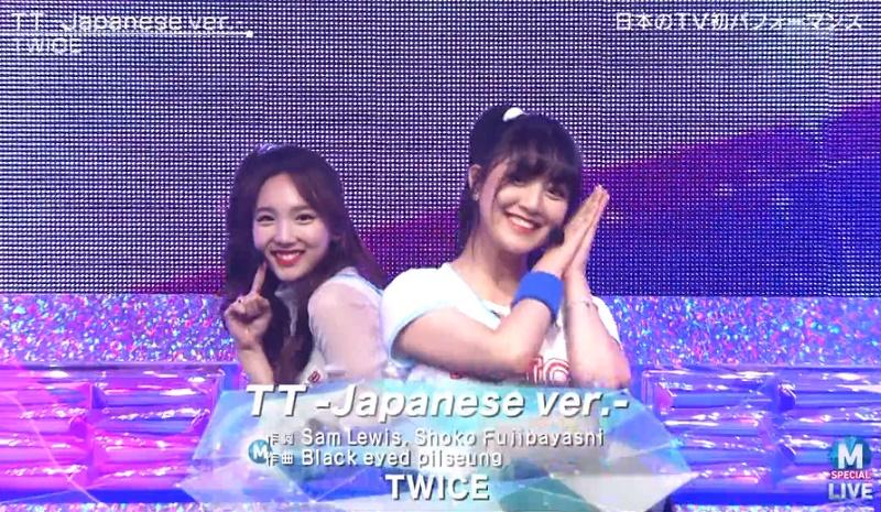 TWICE-JYP-810.jpg