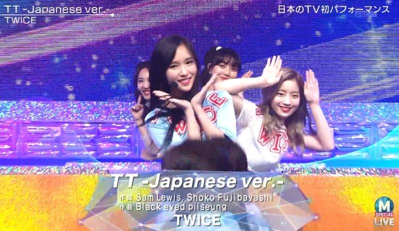 TWICE-JYP-811.jpg