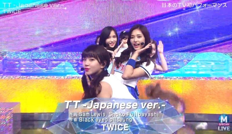 TWICE-JYP-812.jpg