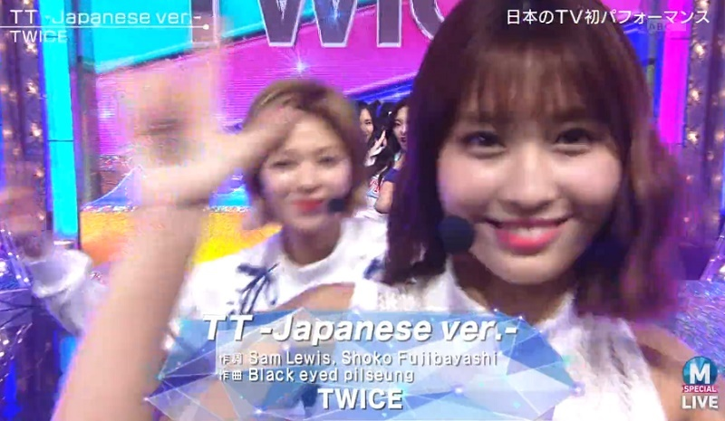 TWICE-JYP-813.jpg