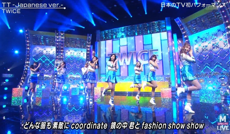 TWICE-JYP-821.jpg