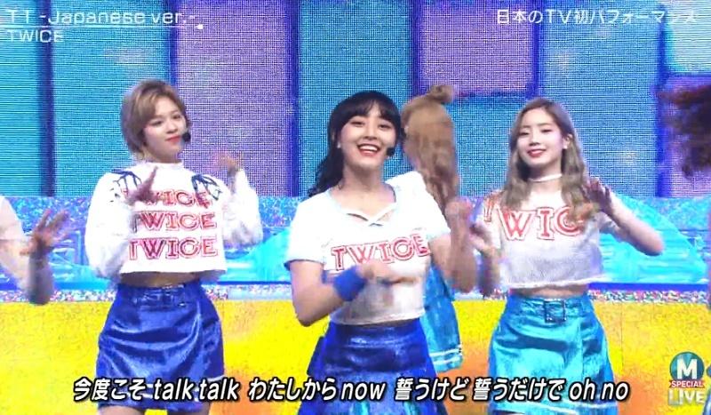 TWICE-JYP-822.jpg