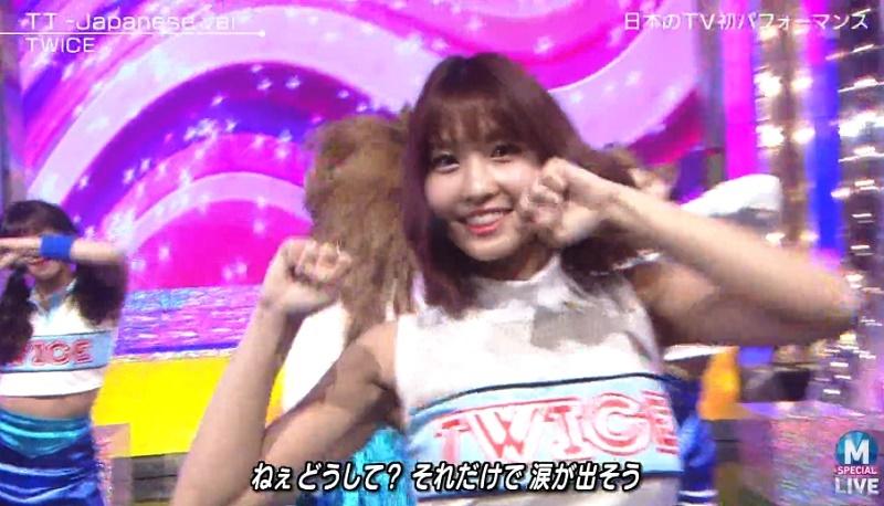 TWICE-JYP-828.jpg