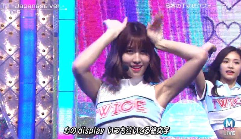 TWICE-JYP-832.jpg