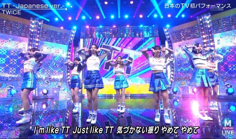 TWICE-JYP-838.jpg