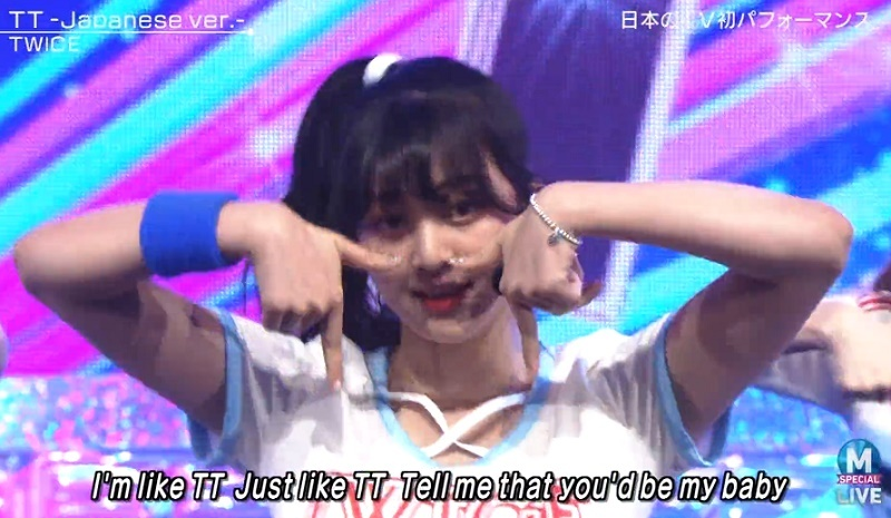 TWICE-JYP-843.jpg