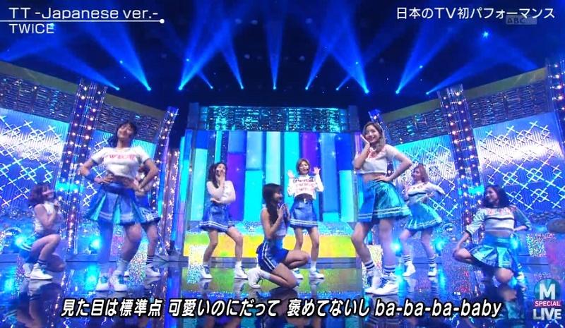 TWICE-JYP-844.jpg