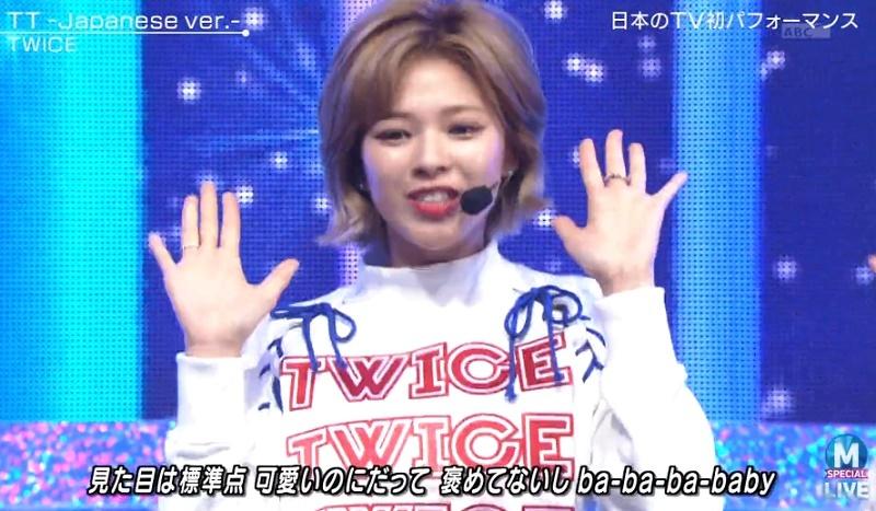 TWICE-JYP-845.jpg