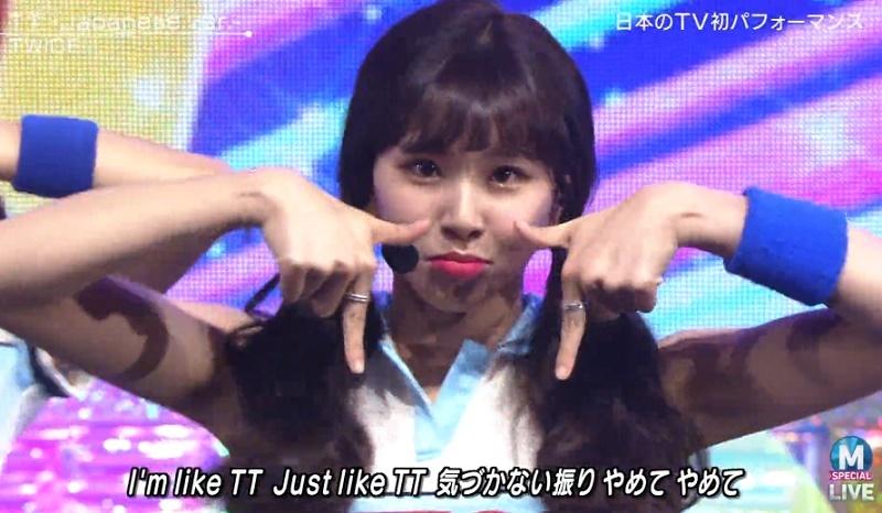 TWICE-JYP-862.jpg