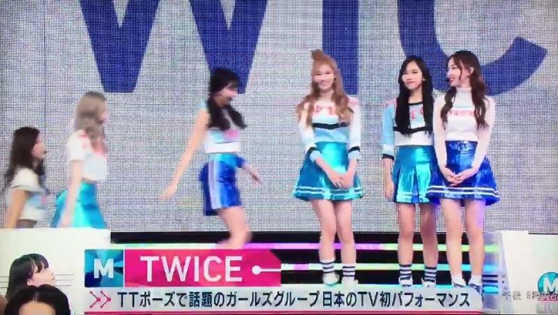 TWICE-JYP-901.jpg