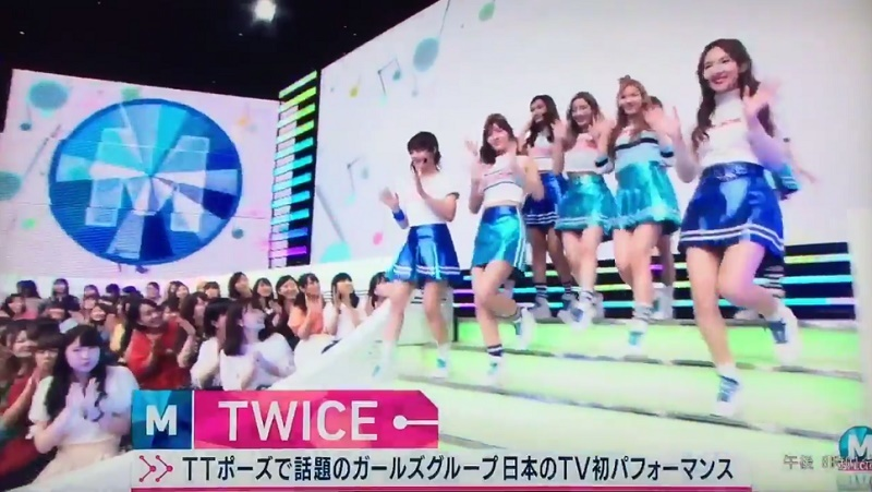 TWICE-JYP-903.jpg