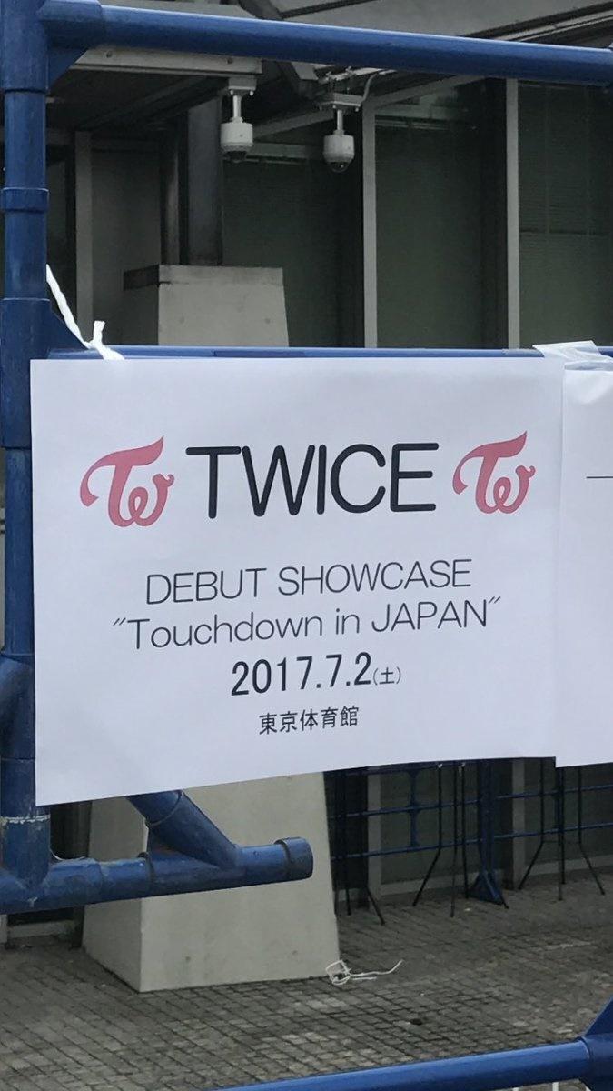 TWICE-JYP-913.jpg