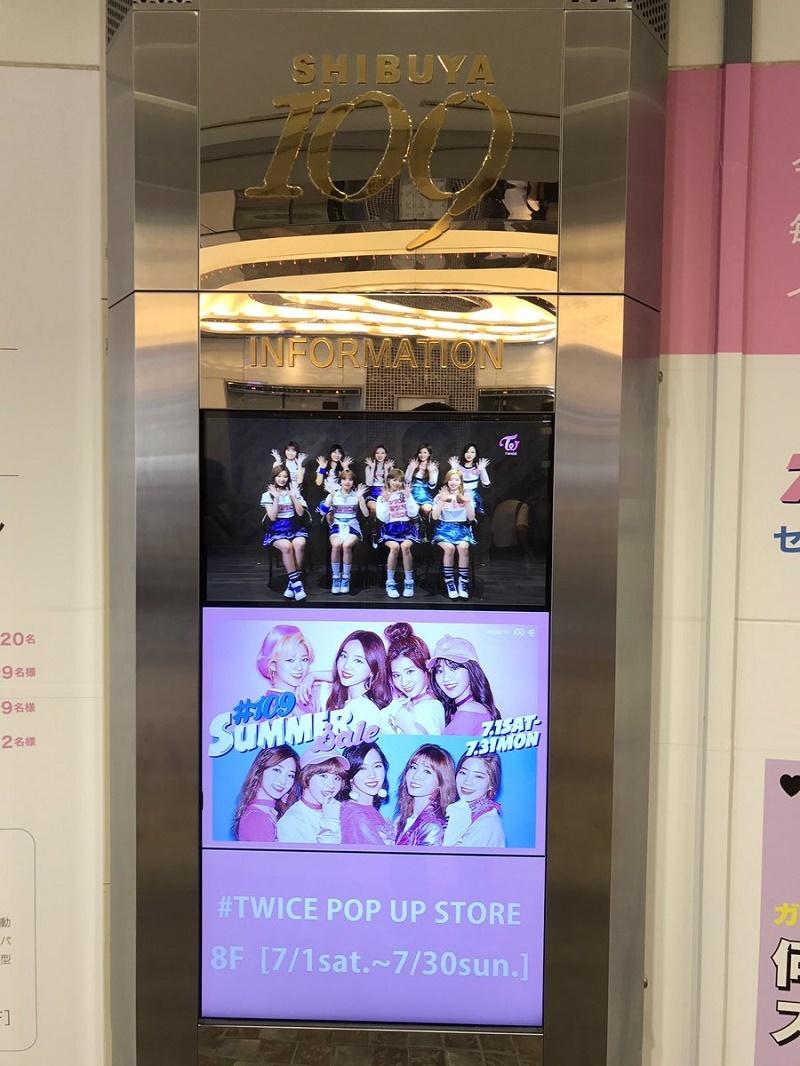 渋谷 タワレコ twice