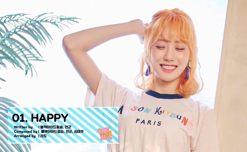 WJSN-HAPPY-02.jpg